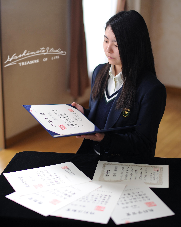 170310_伝27高校卒業_1680