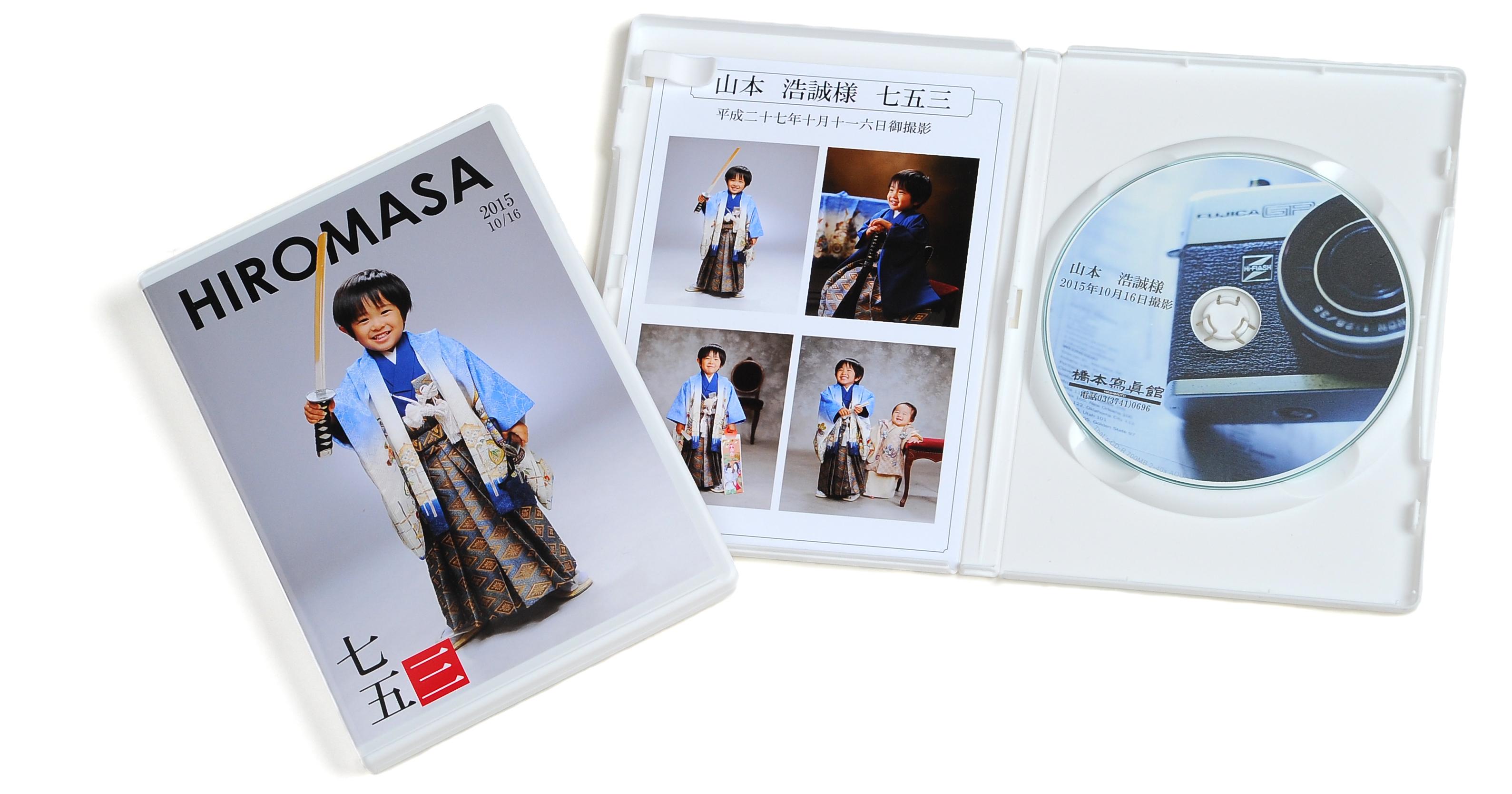 CD-Rパッケージ